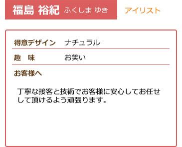 staff03-02